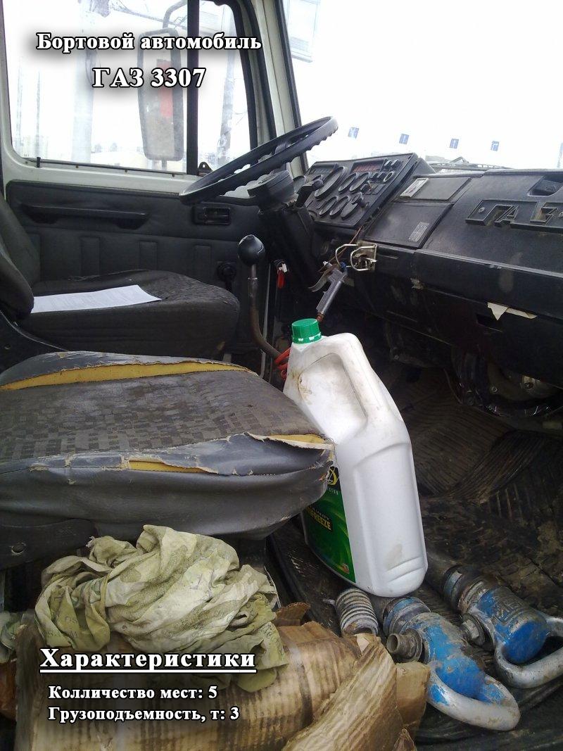 Фото №2:Бортовой автомобиль ГАЗ 3307