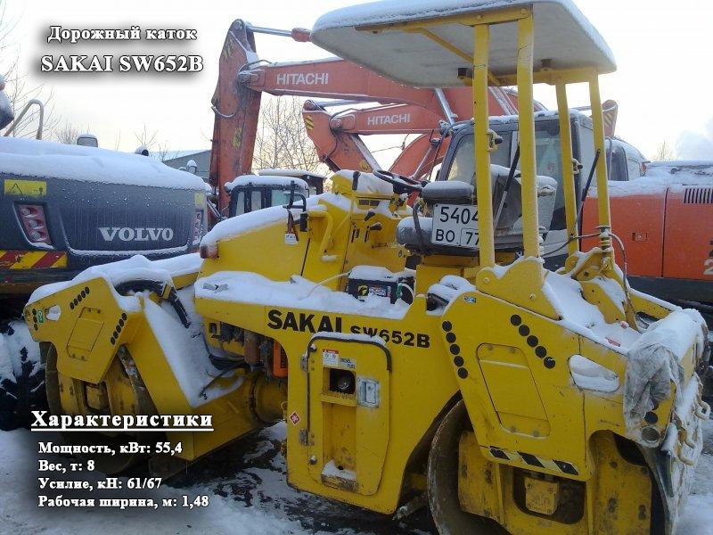 Фото №1:Дорожный каток SAKAI SW652В