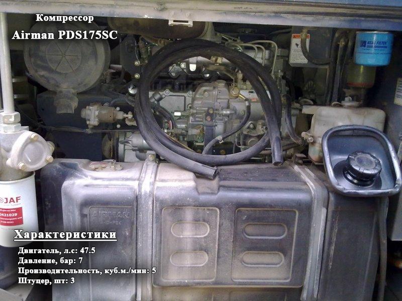 Фото №2:Компрессор Airman PDS175SC