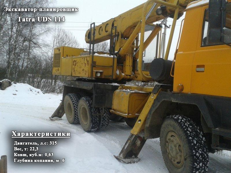 Фото №9:Экскаватор-планировщик Tatra UDS 114