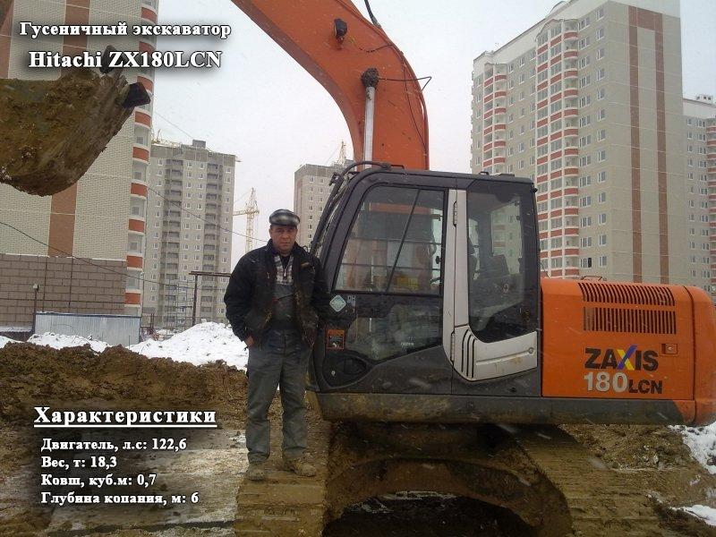 Фото №4:Гусеничный экскаватор Hitachi ZX180LCN