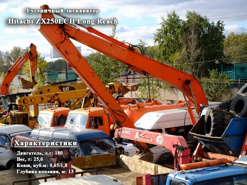 Фото №2:Гусеничный экскаватор Hitachi ZX250LCH Long Reach
