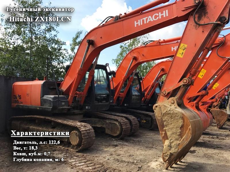 Фото №2:Гусеничный экскаватор Hitachi ZX180LCN