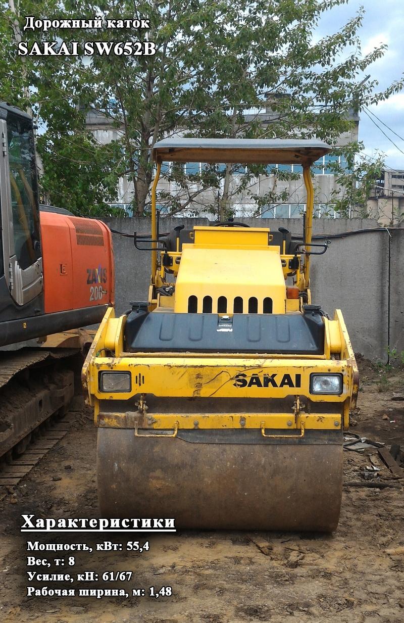 Фото №3:SAKAI SW652В