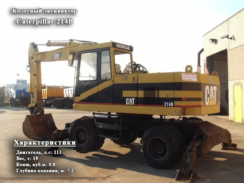 Фото №2:Колесный экскаватор Caterpillar 214B