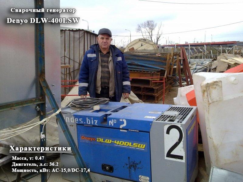 Фото №1:Сварочный генератор Denyo DLW-400LSW