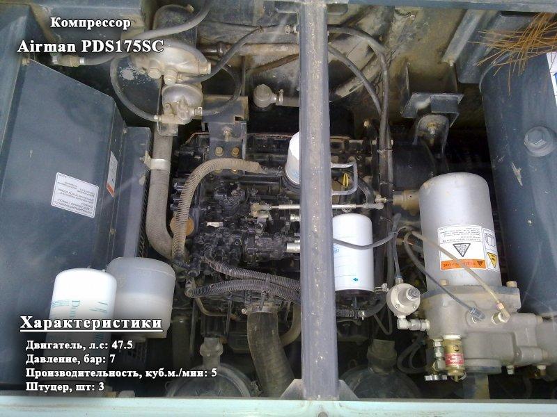 Фото №6:Компрессор Airman PDS175SC