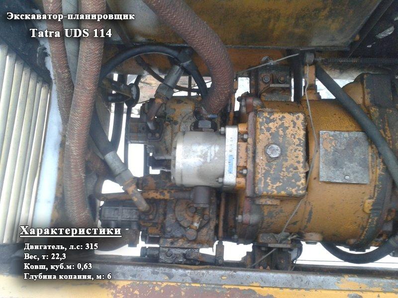 Фото №10:Экскаватор-планировщик Tatra UDS 114
