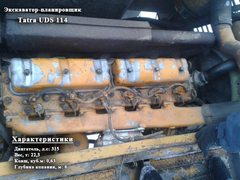 Фото №11:Экскаватор-планировщик Tatra UDS 114