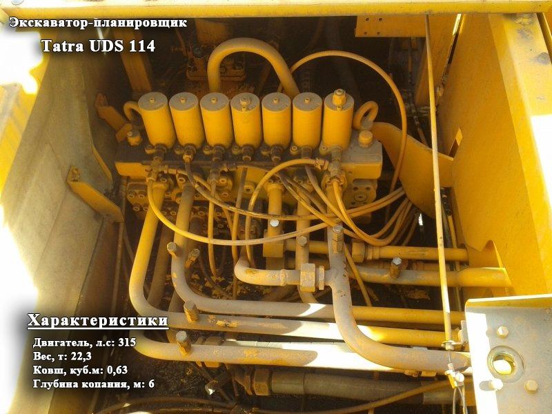 Фото №15:Экскаватор-планировщик Tatra UDS 114