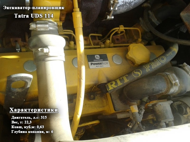 Фото №16:Экскаватор-планировщик Tatra UDS 114