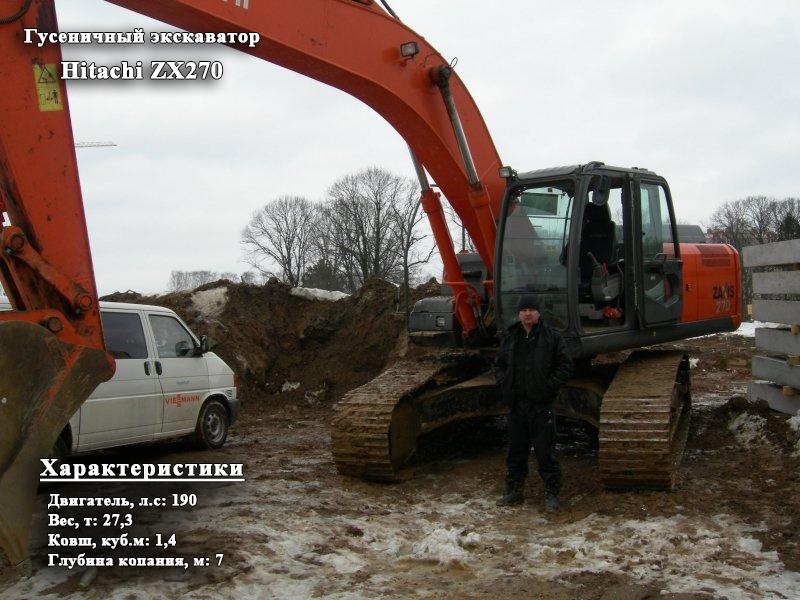 Фото №1:Гусеничный экскаватор Hitachi ZX270