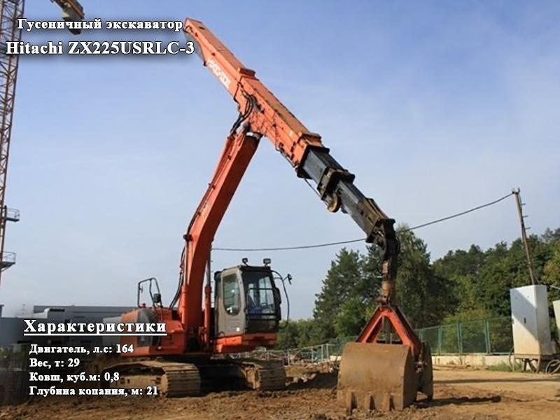 Фото №1:Гусеничный экскаватор Hitachi ZX225USRLC-3