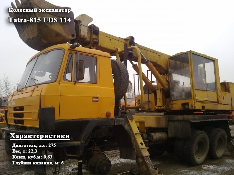Фото №1:Колесный экскаватор Tatra-815 UDS 114