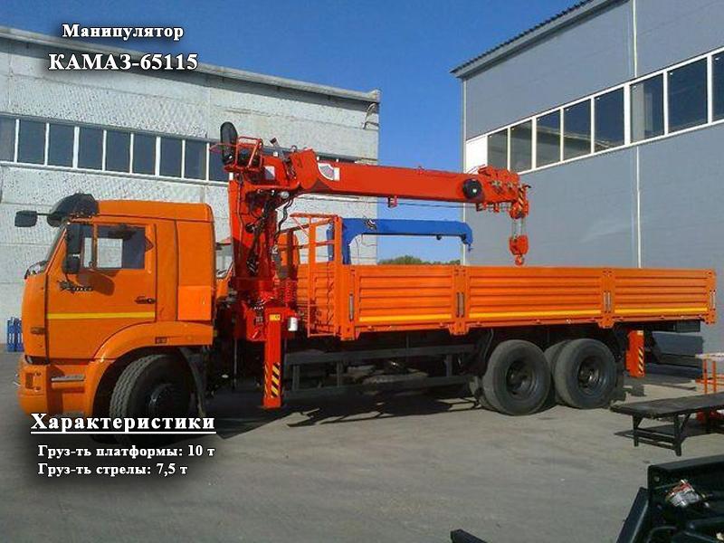 Фото №1:Манипулятор КАМАЗ 65115