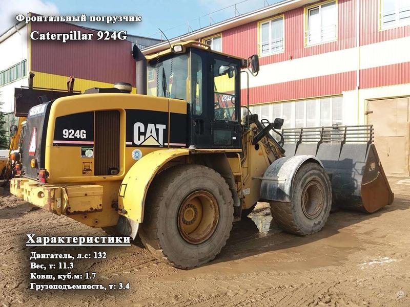 Фото №1:Фронтальный погрузчик Caterpillar 924G